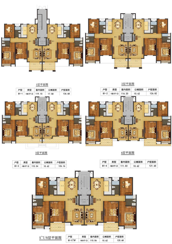 天景庄园B13室2厅126.16平米
