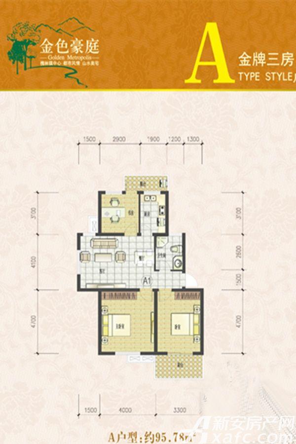 金色豪庭(槐林)A户型2室2厅95.78平米