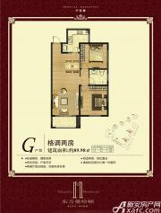 东方曼哈顿G户型2室2厅89.98㎡