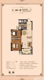 康恒滨湖蓝湾B户型2室2厅82㎡