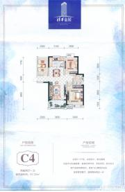 清华嘉园C4户型2室2厅91.22㎡