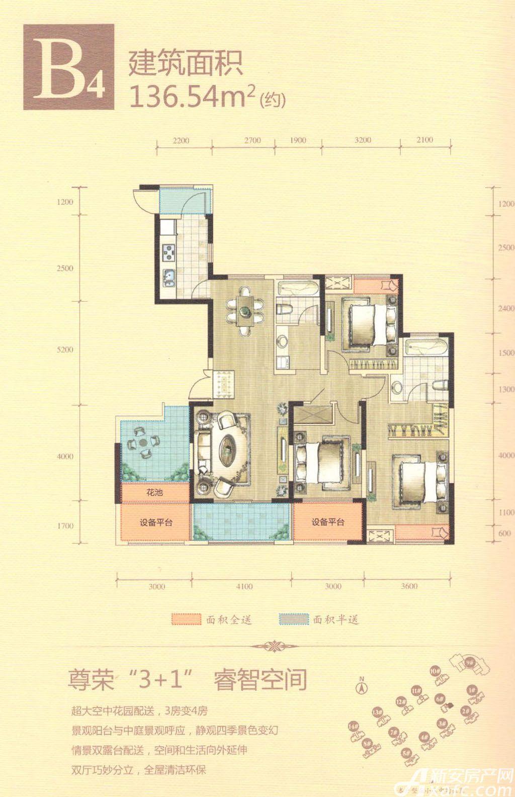 绿地滨江壹号B43室2厅136.54平米
