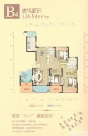 绿地滨江壹号B43室2厅136.54㎡