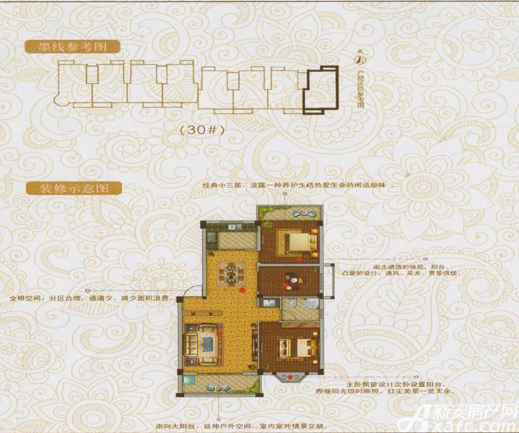 龙登凤凰城C4户型3室2厅91.54平米