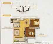 龙登凤凰城L户型2室2厅86.38㎡