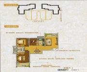 龙登凤凰城F户型3室2厅112㎡