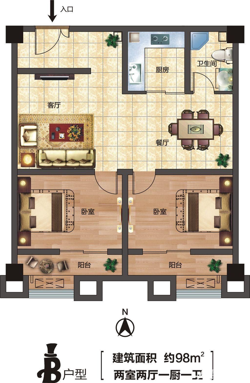 华中城B户型2室2厅98平米