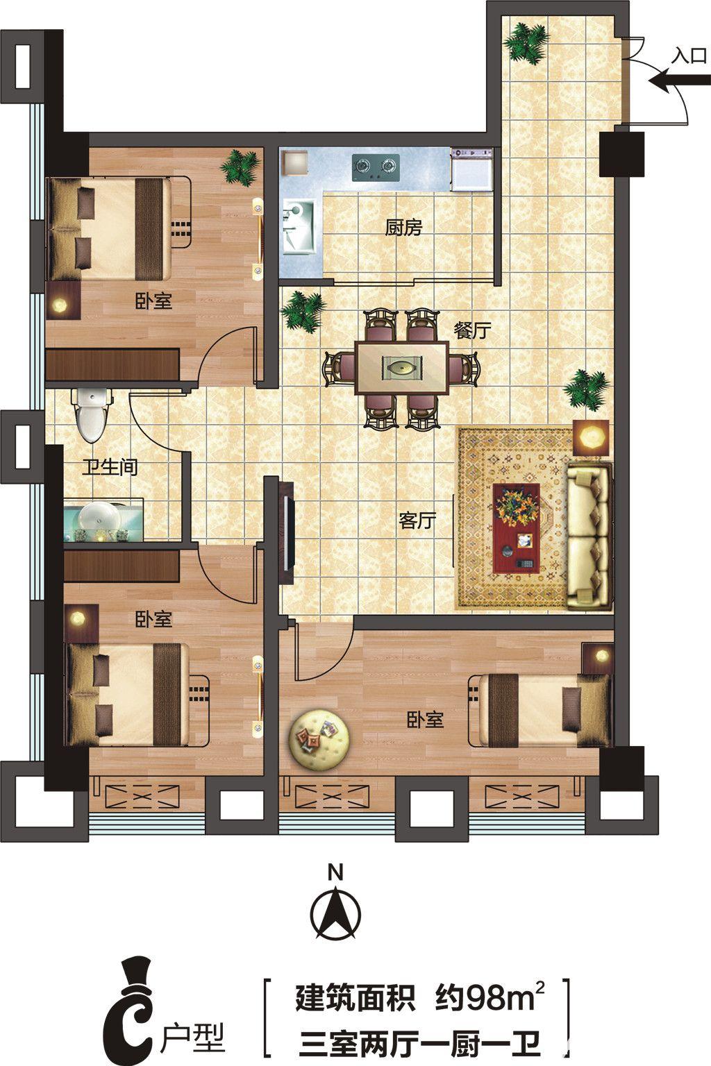 华中城C户型3室2厅98平米