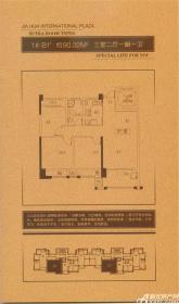 嘉华美庭1#-B13室2厅90.32㎡