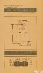 嘉华美庭3#-B53室2厅86.77㎡