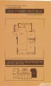 嘉华美庭5#-A23室2厅120.43㎡