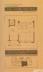 嘉华美庭5#-B2'3室2厅89.1㎡