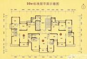 恒大城10#01户型3室2厅135㎡