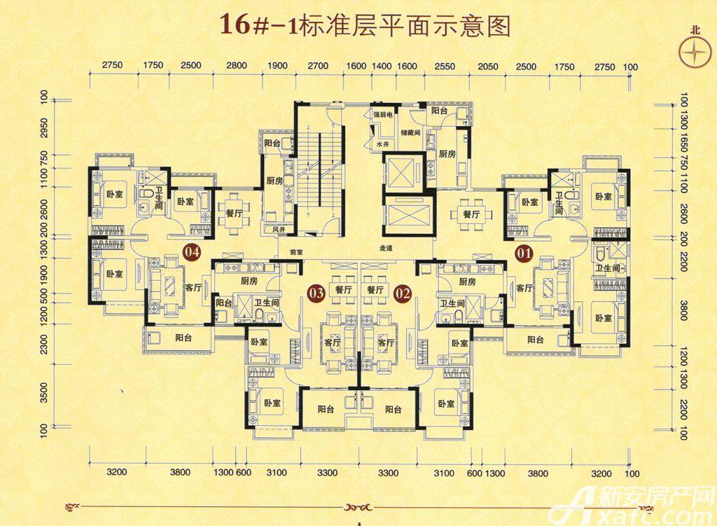 恒大城16#-1 04户型3室2厅100平米