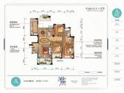长宏御泉湾5#A1户型3室2厅139㎡