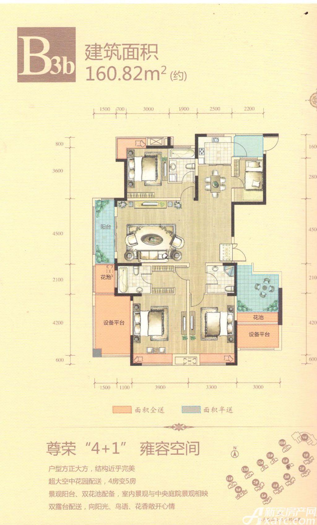 绿地滨江壹号B3b3室2厅160.82平米