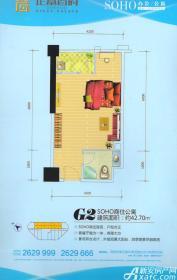 正基首府G2户型1室1厅42.7㎡
