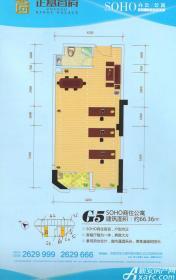 正基首府G5户型1室2厅66.36㎡