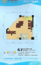 正基首府G1户型1室2厅75.37㎡