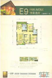 丽丰一品E9户型3室2厅123.99㎡