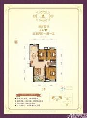 临水苑A户型3室2厅117㎡