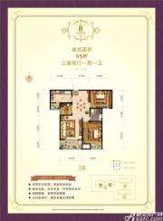 临水苑B户型3室2厅95㎡