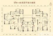 恒大城17#-13室1厅80㎡