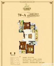 康恒滨湖蓝湾A(7#)3室2厅131㎡