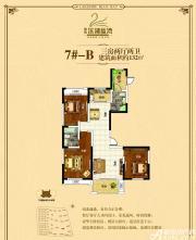 康恒滨湖蓝湾B(7#)3室2厅132㎡