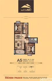 港利锦绣江南A5户型2室2厅94.01㎡