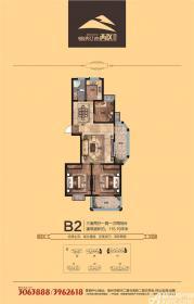 港利锦绣江南B2户型3室2厅115.19㎡