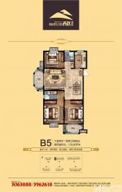 港利锦绣江南B5户型3室2厅128.86㎡