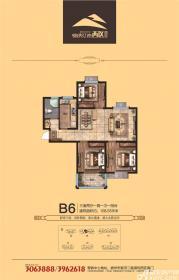 港利锦绣江南B6户型3室2厅108.03㎡