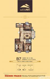 港利锦绣江南B7户型3室2厅113.42㎡