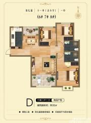 龙汇学源居D户型3室2厅98.92㎡
