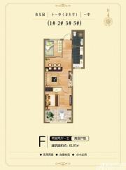 龙汇学源居F户型2室2厅61.87㎡