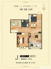 龙汇学源居J户型2室2厅79.66㎡
