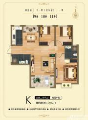 龙汇学源居K户型3室2厅102.27㎡