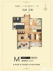 龙汇学源居M户型2室2厅62.13㎡