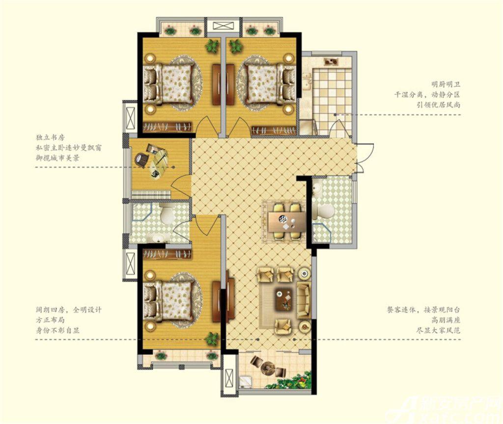 中航长江广场A户型御景4室2厅131平米