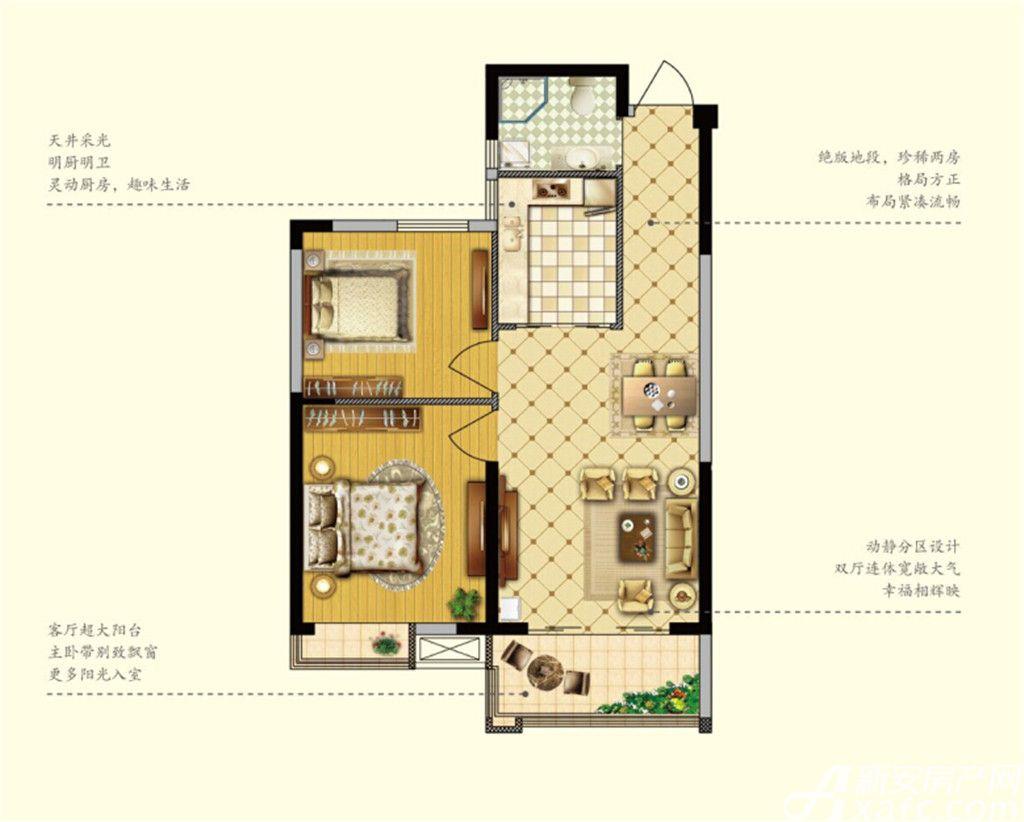 中航长江广场B户型藏珑2室2厅77平米