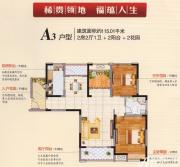 景徽国际A—3户型2室2厅115.01㎡