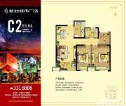 新地城市广场C2阳光雅居3室2厅88㎡