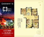 新地城市广场C3暖阳华宅3室2厅104㎡