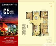 新地城市广场C5阔景舒居3室2厅113㎡
