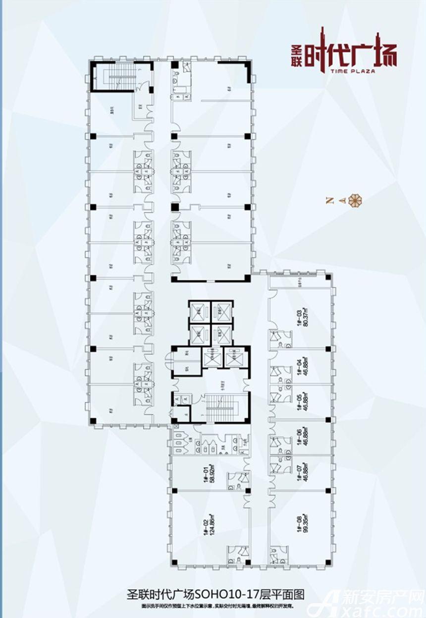 圣联时代广场10-17层SOHO平面图