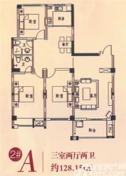 都市嘉园2#A3室2厅128.15㎡