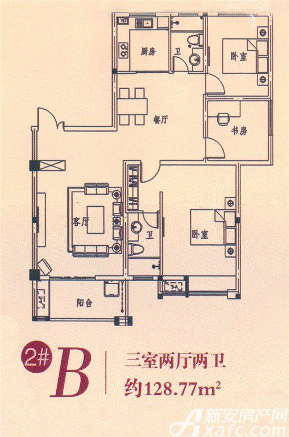 都市嘉园2#B3室2厅128.77平米