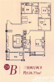 都市嘉园2#B3室2厅128.77㎡