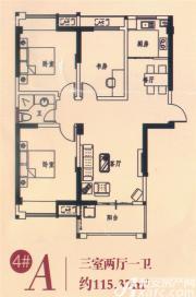 都市嘉园4#A3室2厅115.37㎡